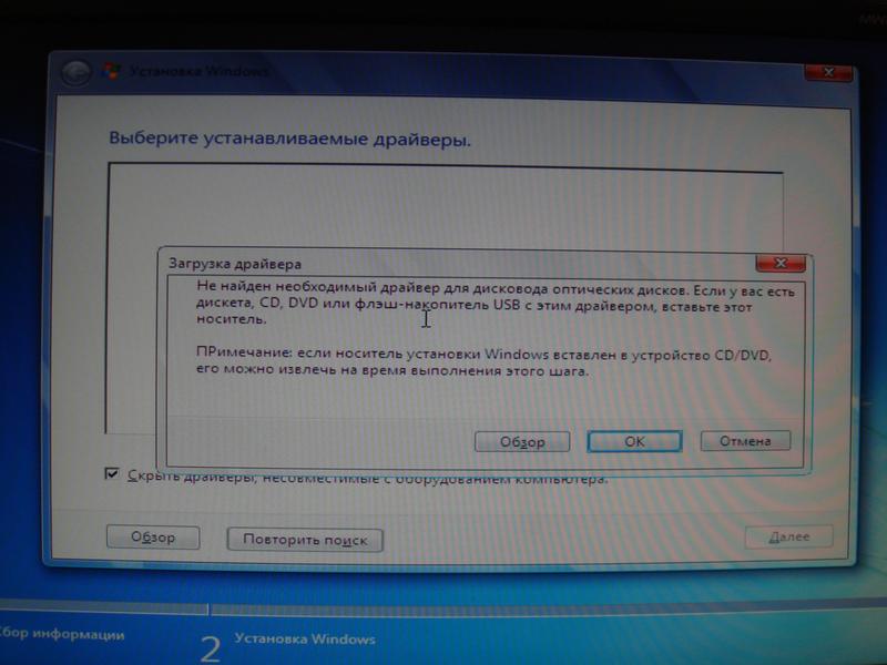 Windows 7 скачать драйвер для двд привода - фото 8